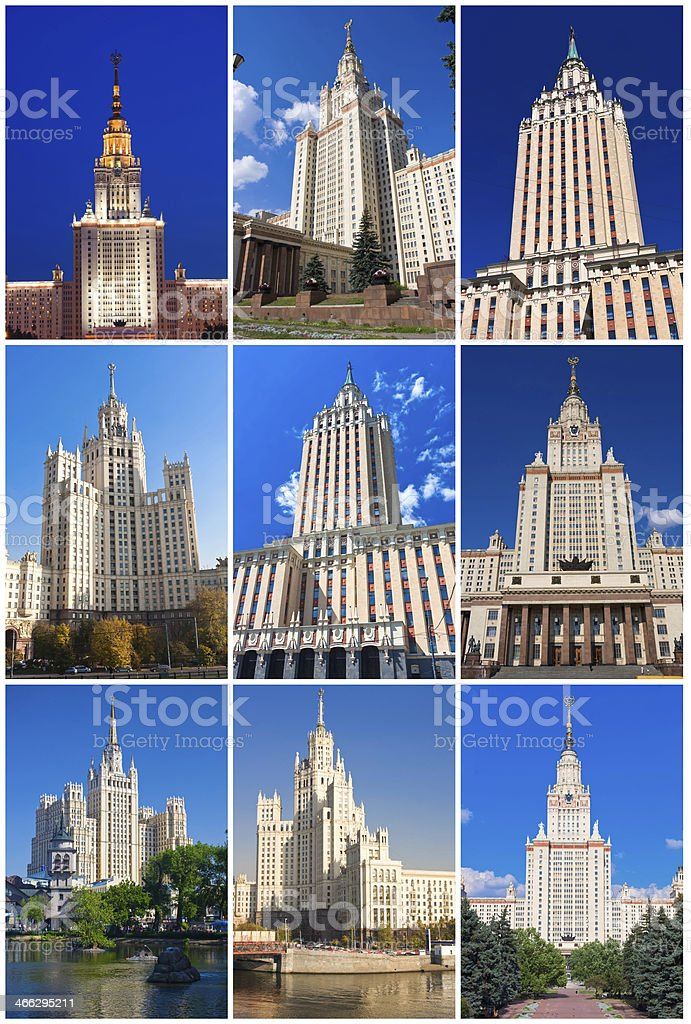 Moscow Skyscrapers stock photo