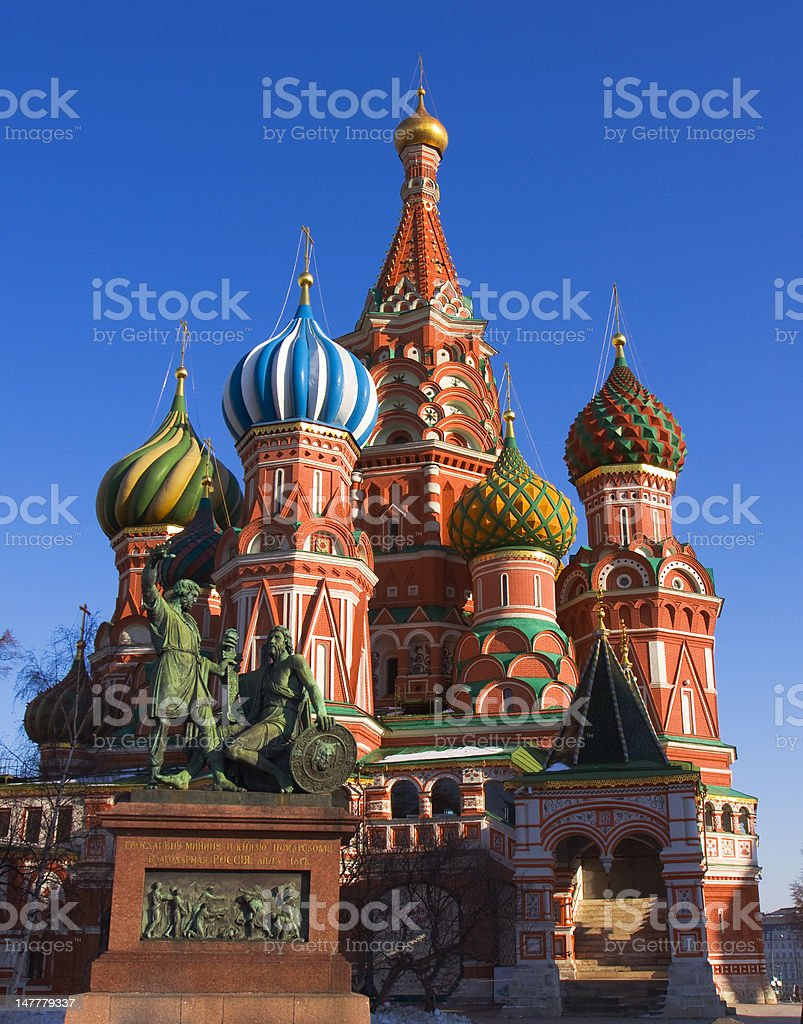 Moscow, St. Basil's cathedral royalty-free stock photo