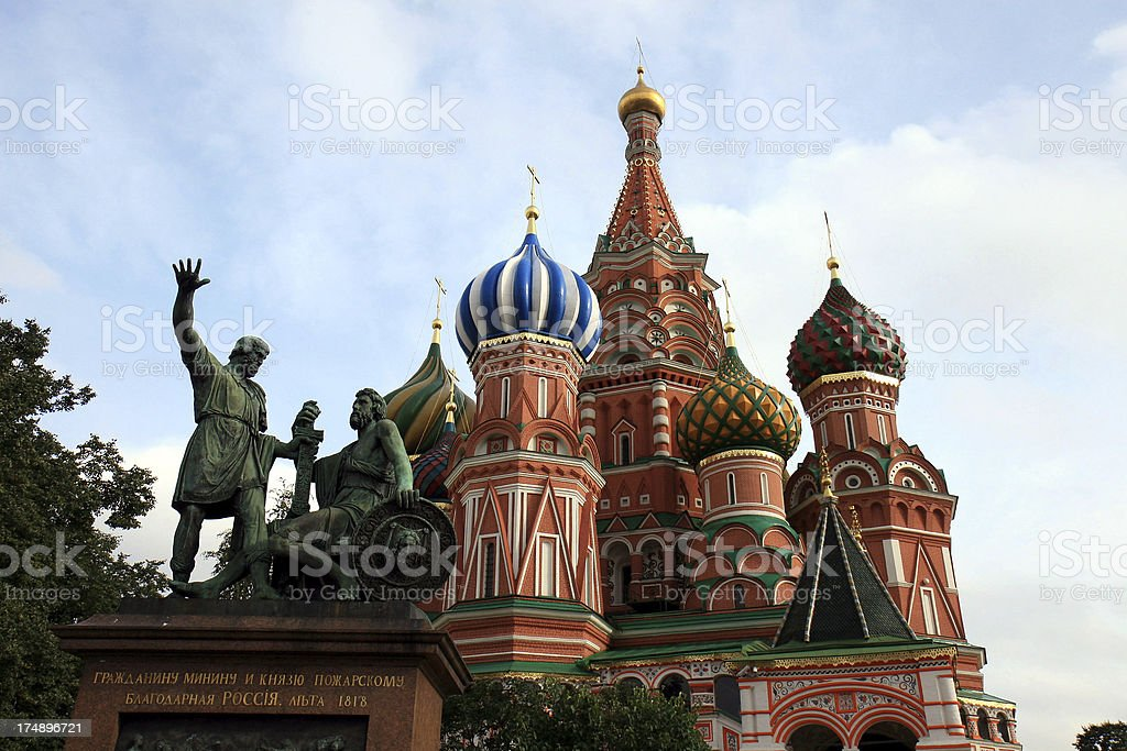 Moscow St. Basil's Cathedral royalty-free stock photo