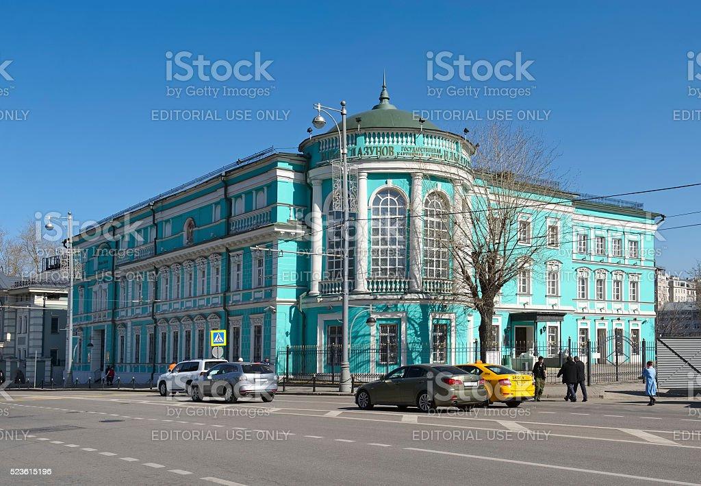 Moscow State Art Gallery Ilya Glazunov stock photo