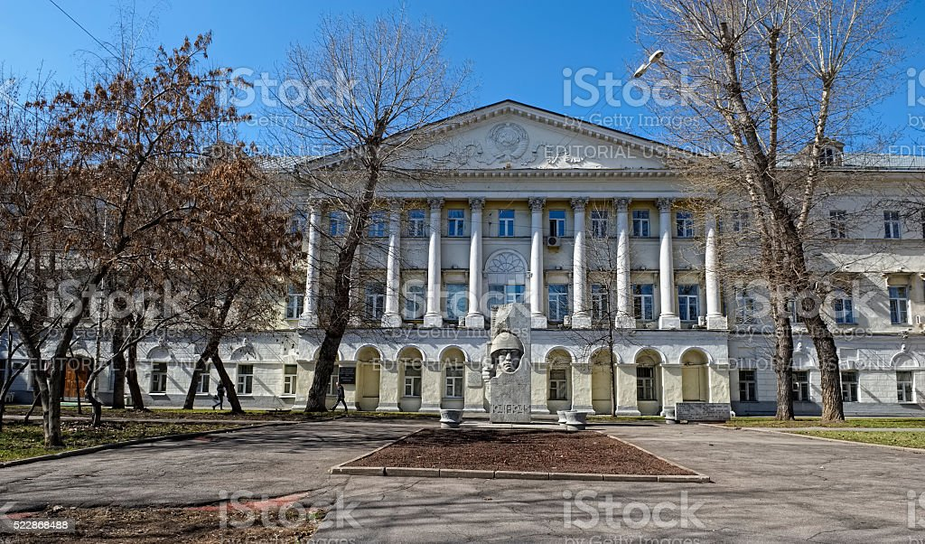 Moscow State Linguistic University stock photo