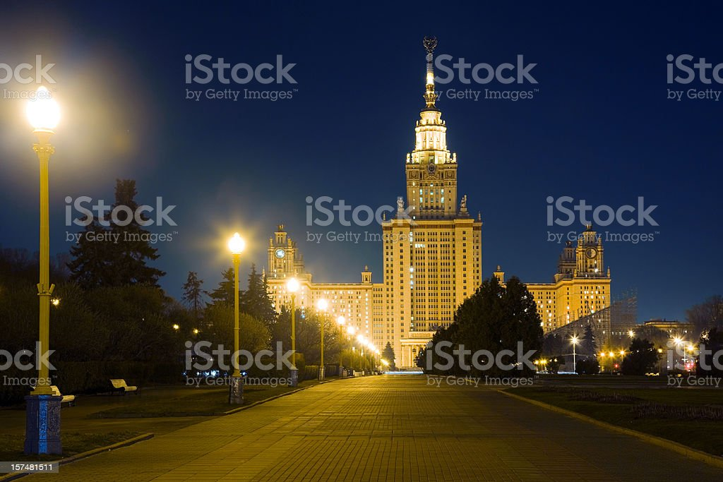 Moscow State University and night street stock photo