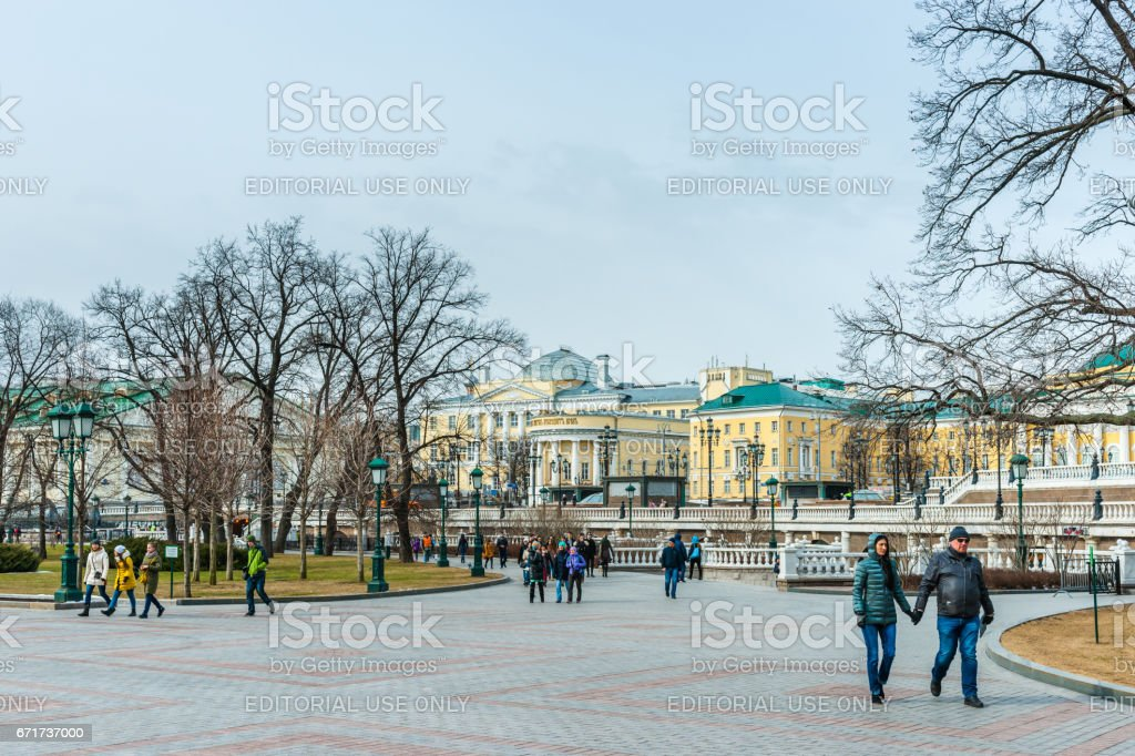 Moscow State University buildings stock photo