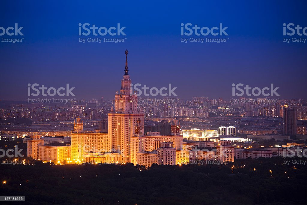 Moscow State University. Main building at night stock photo