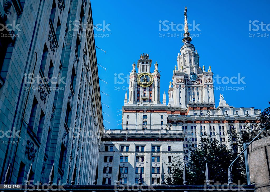 Moscow State University, main building stock photo