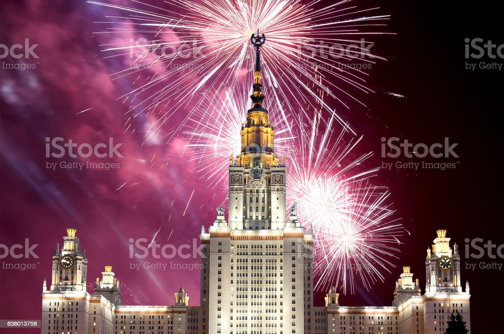 Moscow State University On Sparrow Hills and holiday fireworks, Russia stock photo