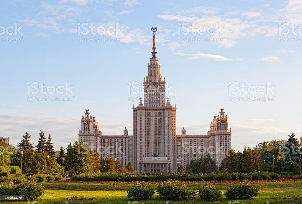 Moscow State University stock photo