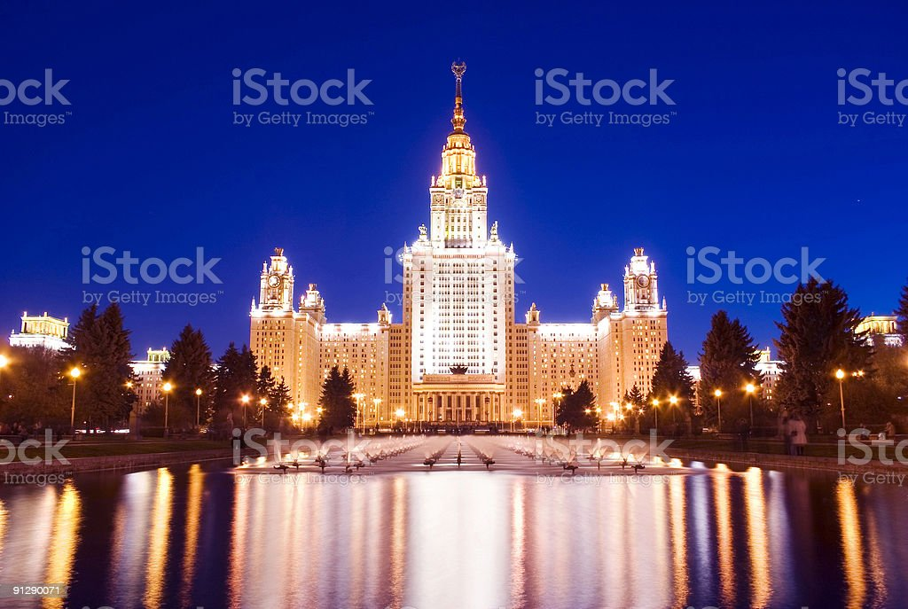 Moscow State University royalty-free stock photo