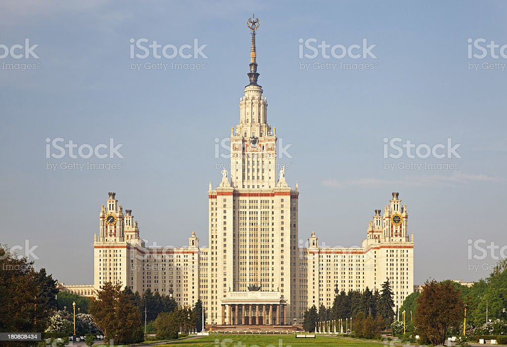 Moscow State University, Russia stock photo