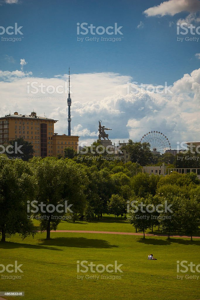 Moscow summer landscape on a Sunny day stock photo