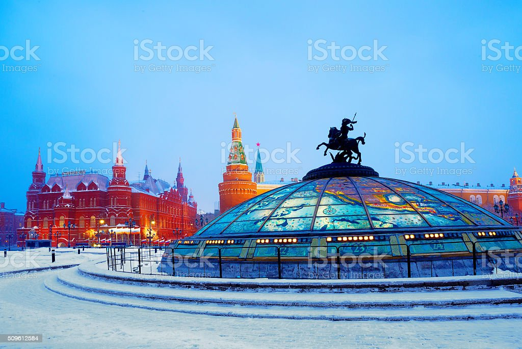 Moscow. The area around the Kremlin. stock photo