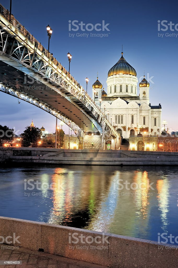 Moscow. The Cathedral of Christ  Savior. royalty-free stock photo