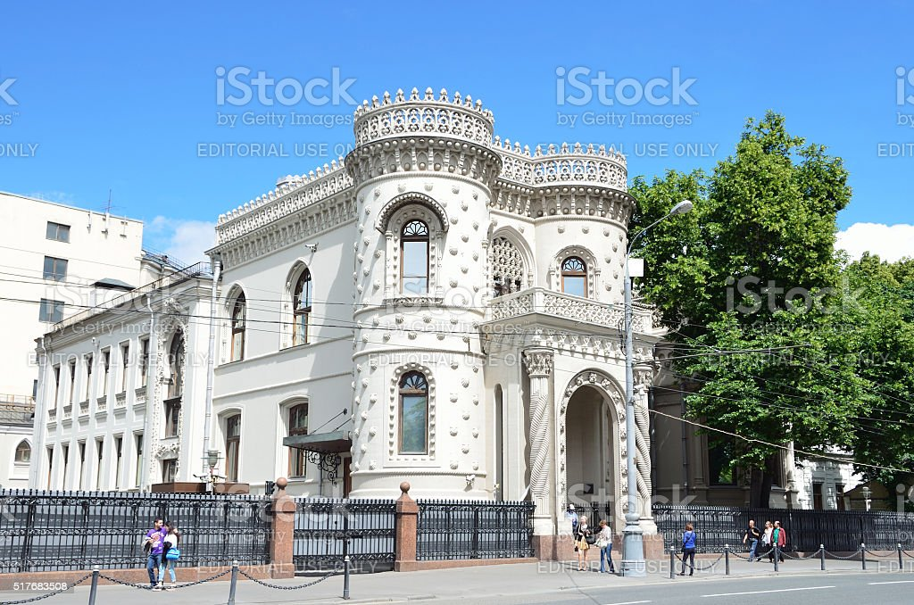 Moscow, the mansion Arseniy Morozov, House of receptions of the Government stock photo