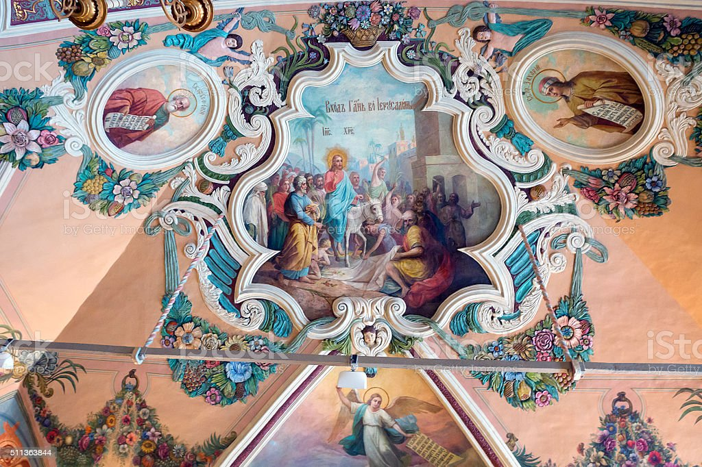 Moscow. The monastery of the Holy Trinity. The painting on the ceiling . stock photo