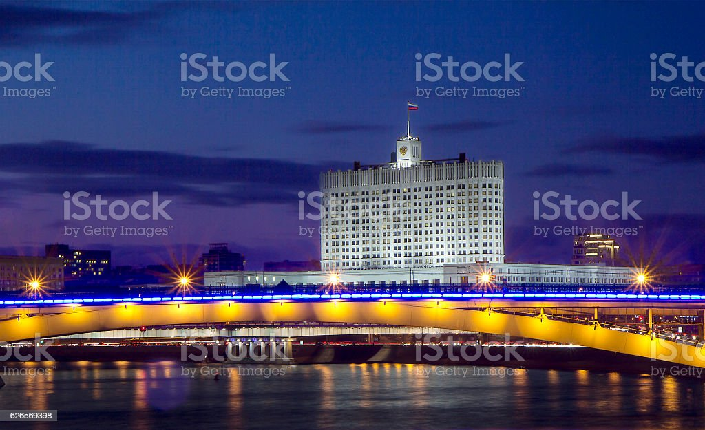 Moscow. The white House (government building). stock photo