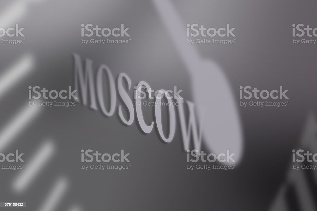 Moscow Time stock photo