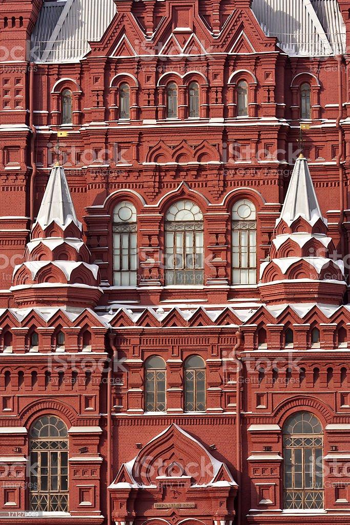 moscow, tourism travel destination royalty-free stock photo