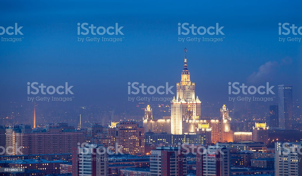 Moscow University in the evening stock photo