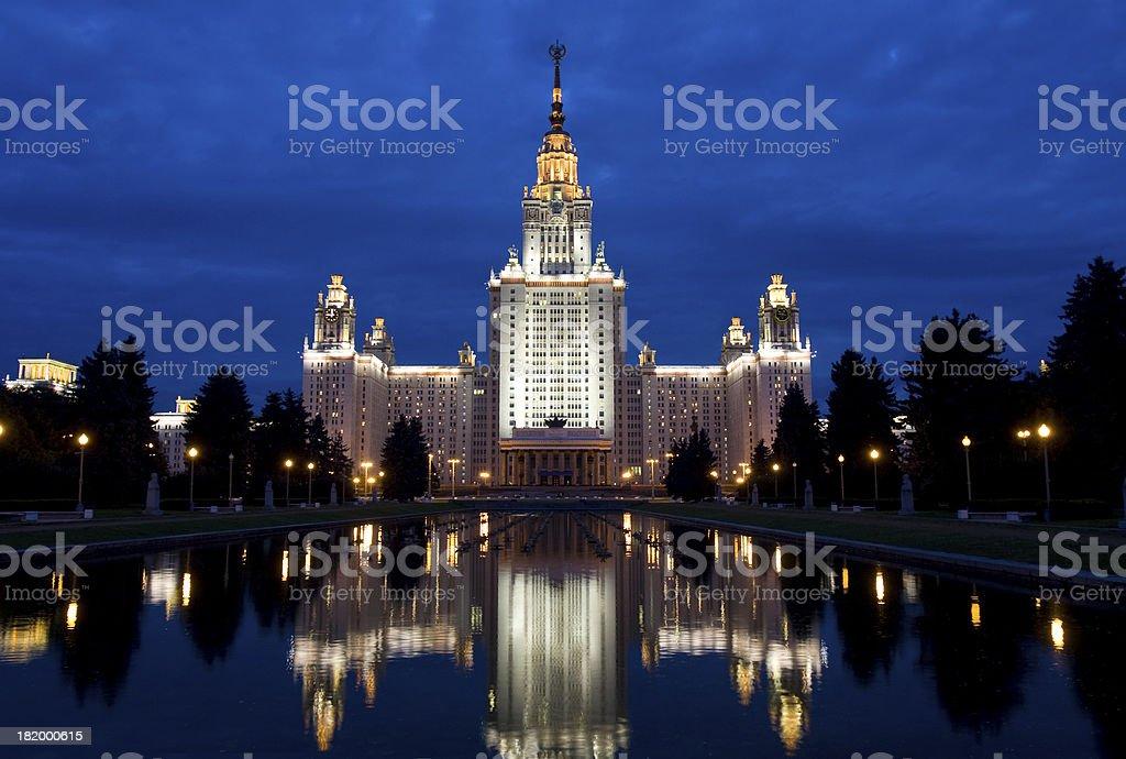 Moscow university royalty-free stock photo