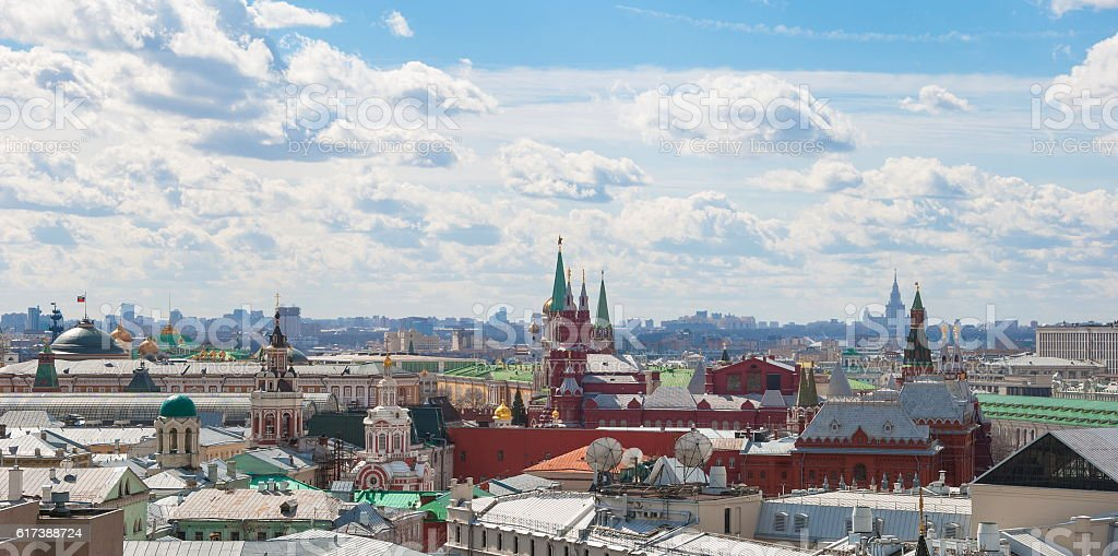 Moscow. View from above. stock photo