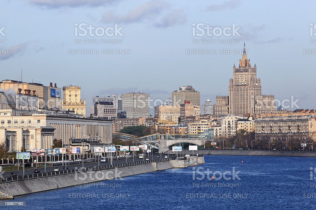 Moscva River and view on center of Moscow royalty-free stock photo