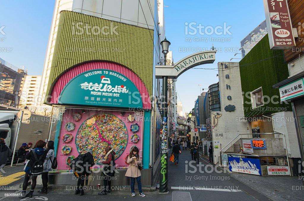 Moshi Moshi Box, Harajuku Tourist Information Center. stock photo