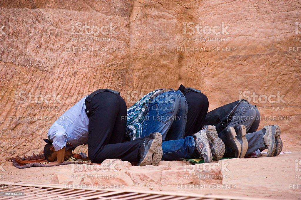 Moslims praying stock photo