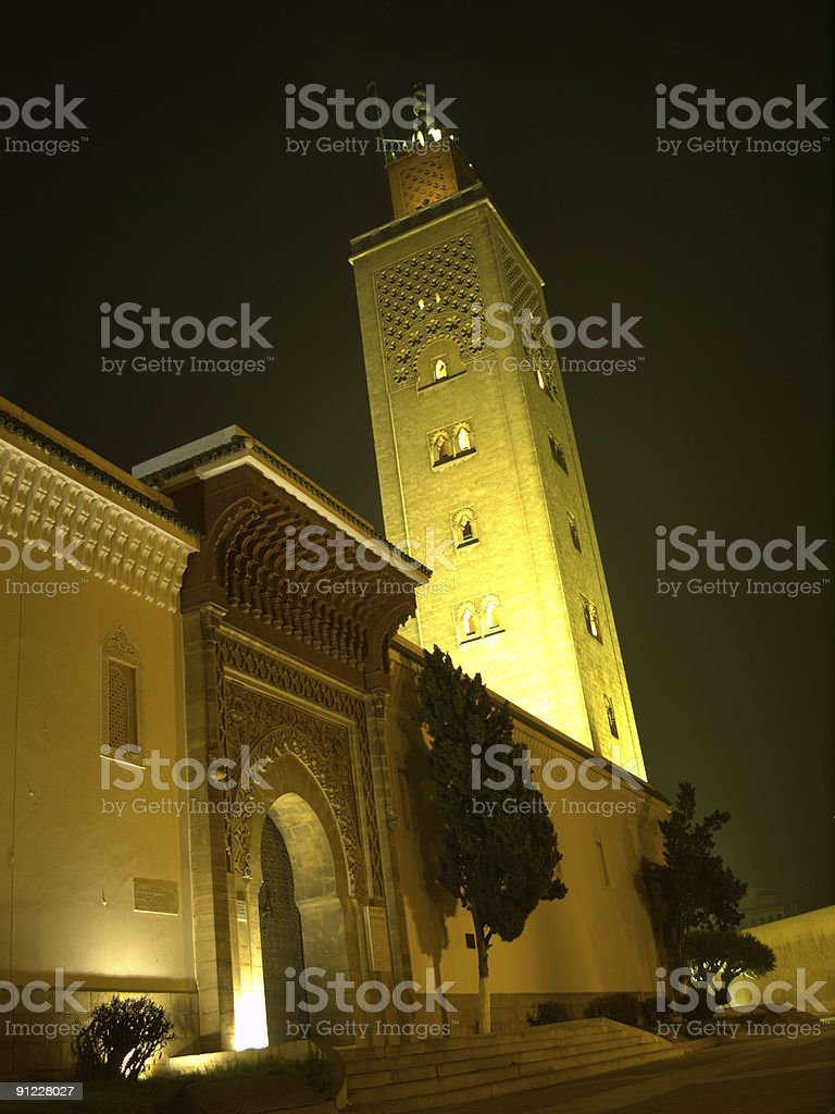 Mosque at Night 2 stock photo