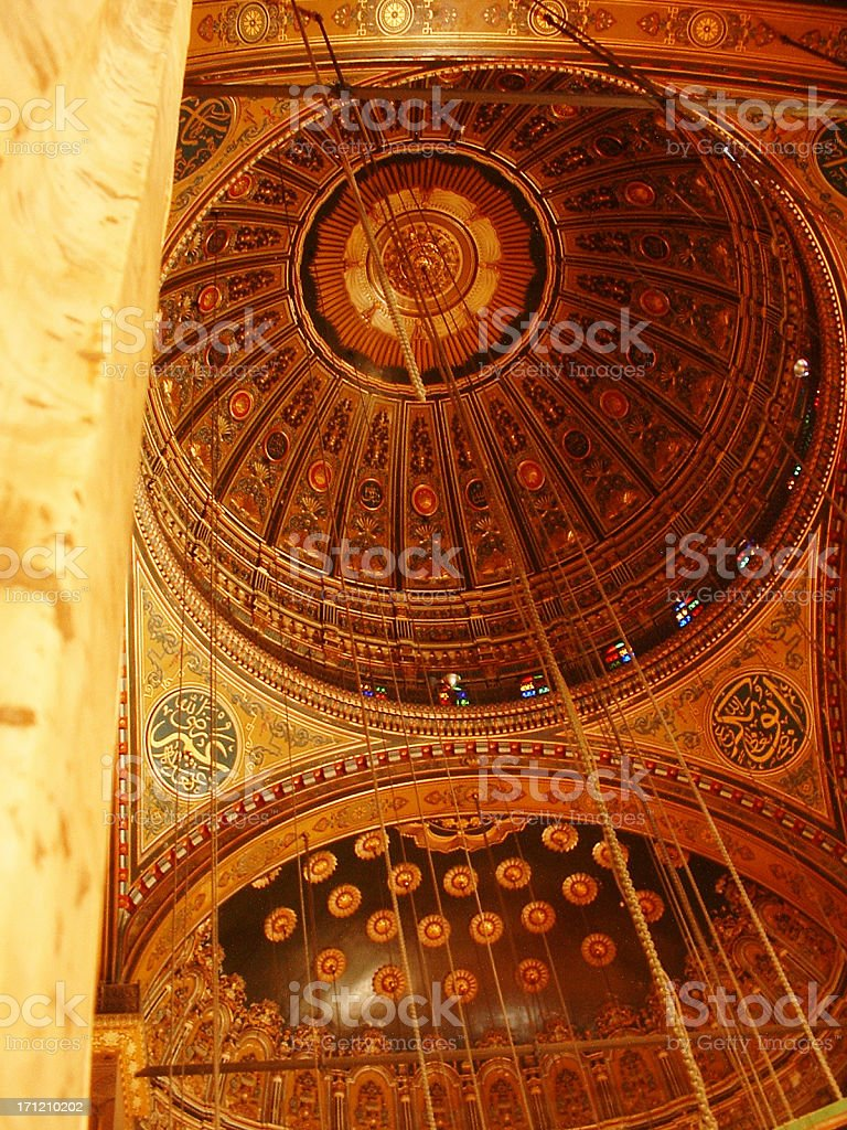 Mosque Ceiling royalty-free stock photo
