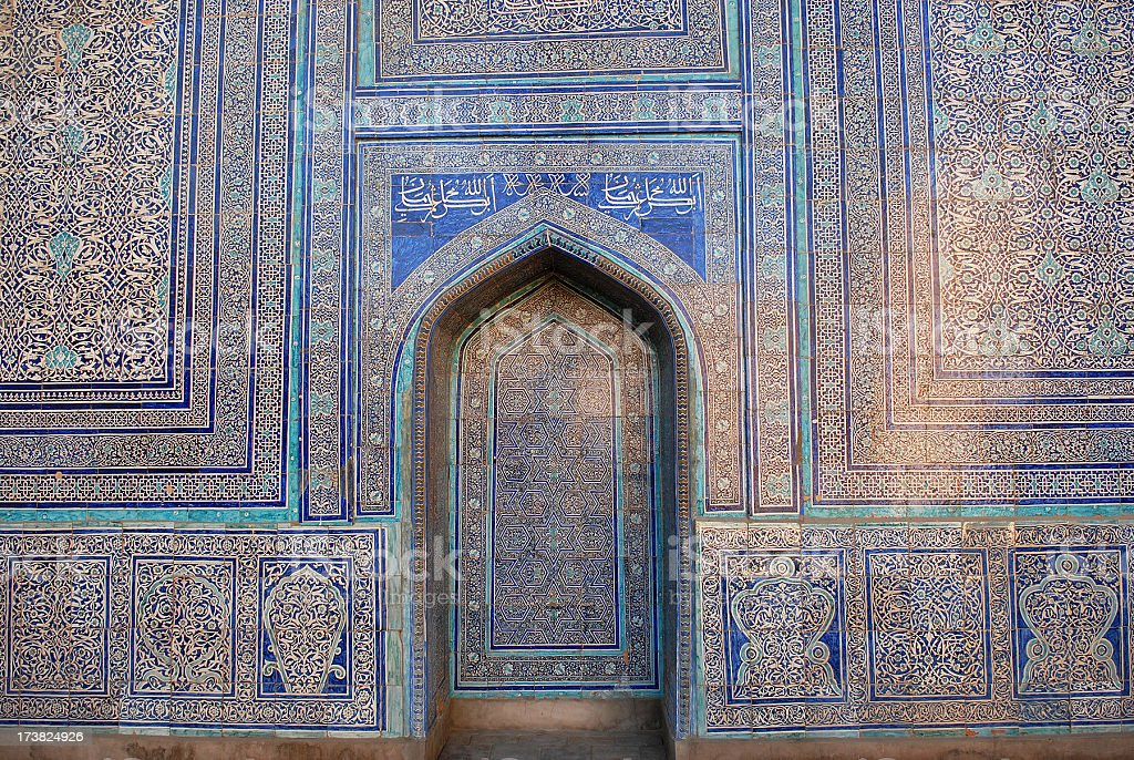 Mosque detail stock photo