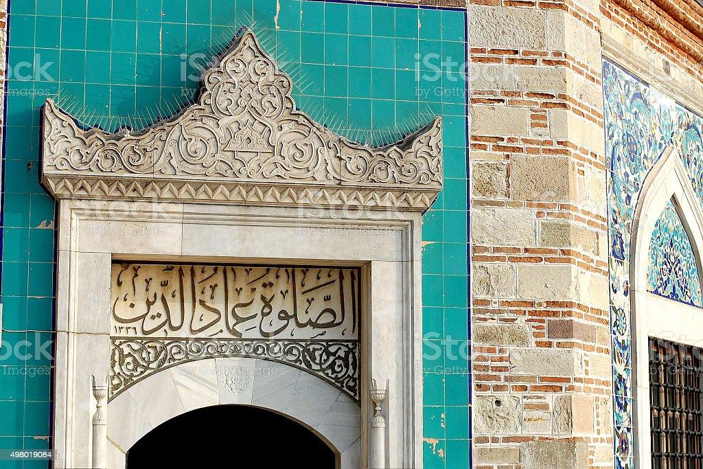 Mosque doorway stock photo