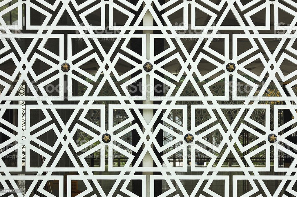 Mosque Geometry royalty-free stock photo