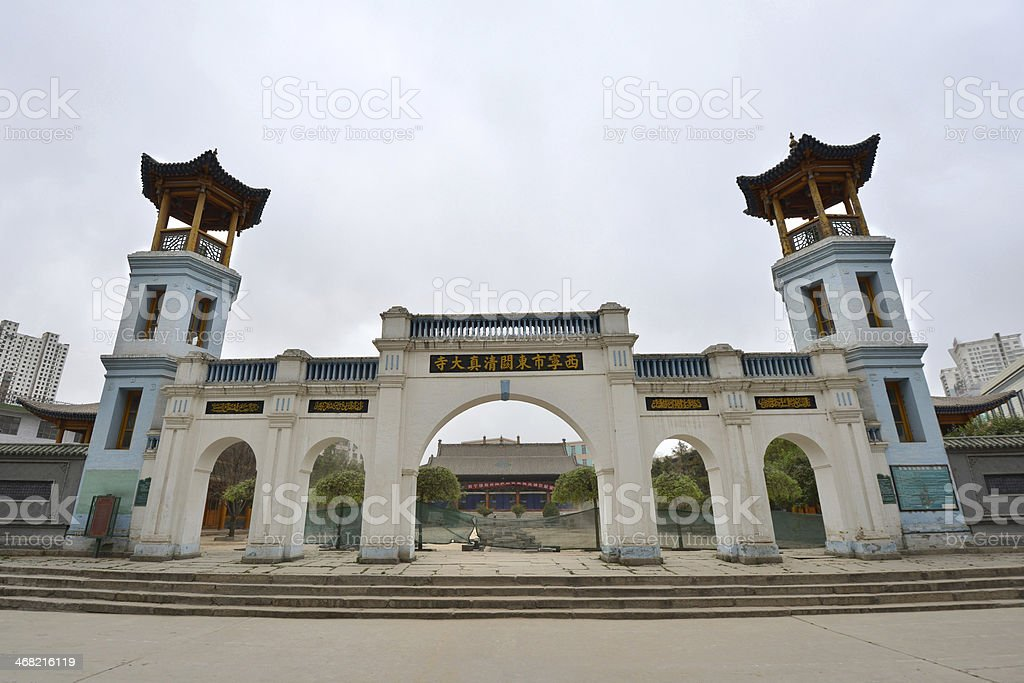 Mosque in China stock photo