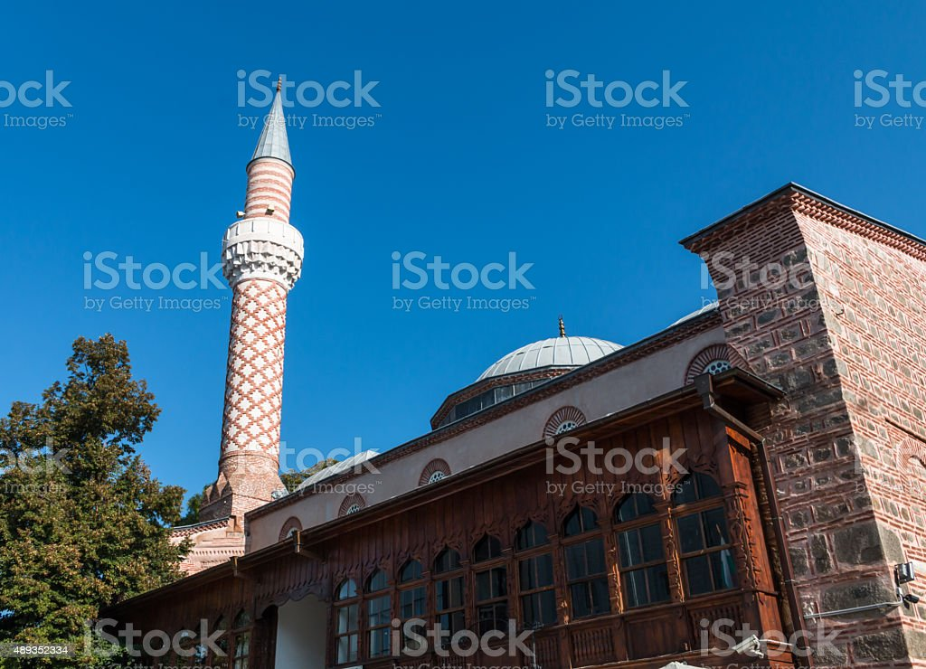 Mosque in Plovdiv city stock photo