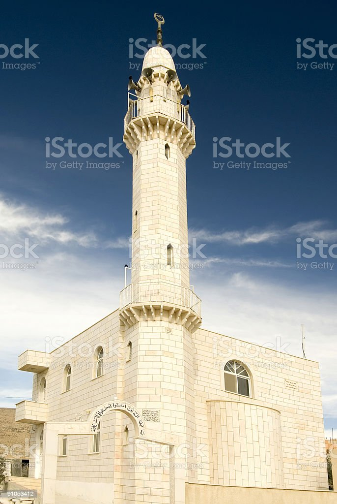 Mosque in the Hills stock photo