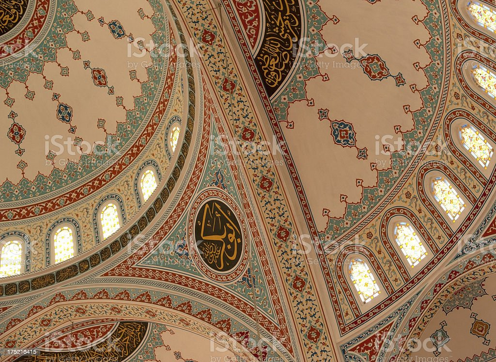 Mosque Interior royalty-free stock photo
