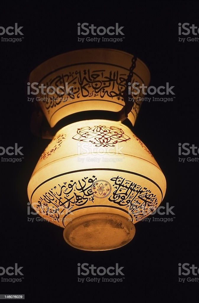 Mosque lamp with calligraphy royalty-free stock photo