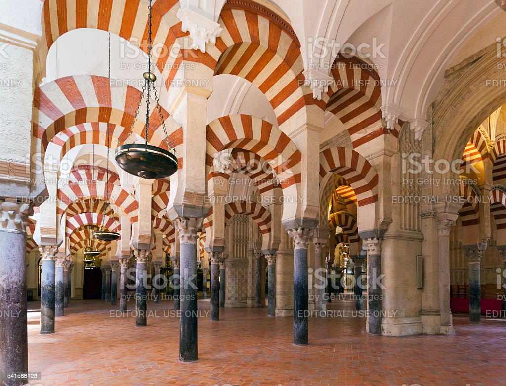 Mezquita de Cordoba interior stock photo