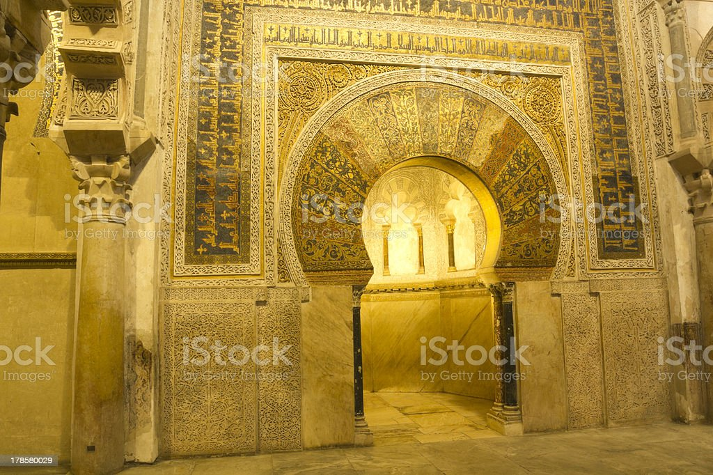 Mosque of Cordoba. Spain royalty-free stock photo