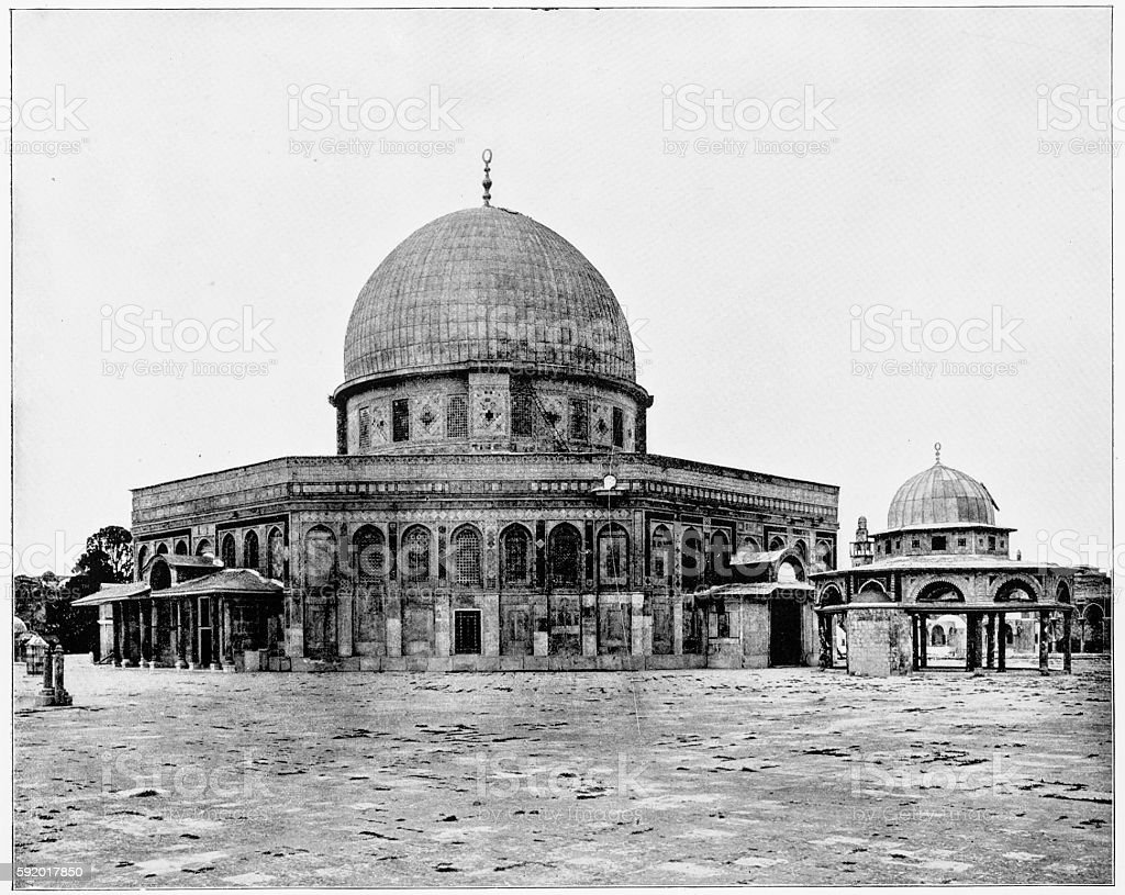 Mosque of Omar, Jerusalem in 1880s stock photo