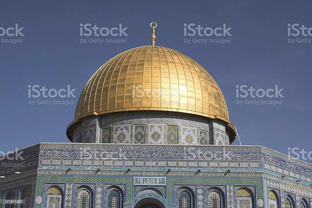 Mosque of the rock royalty-free stock photo