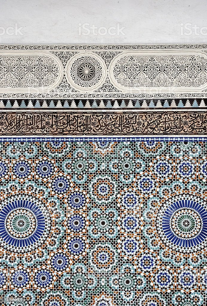 mosque paris royalty-free stock photo