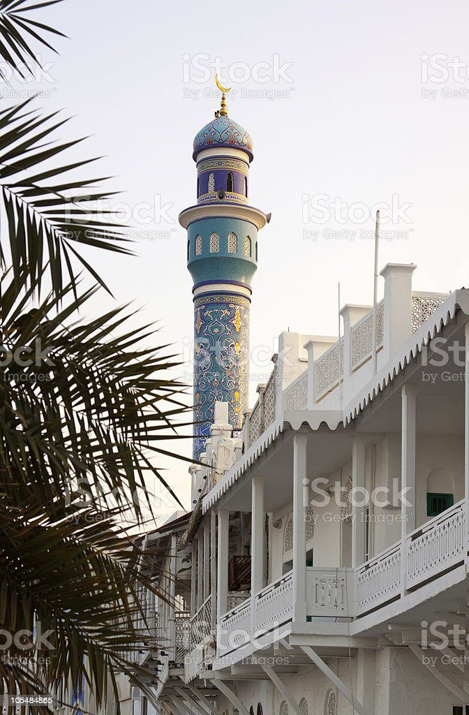 Mesquita foto de stock royalty-free