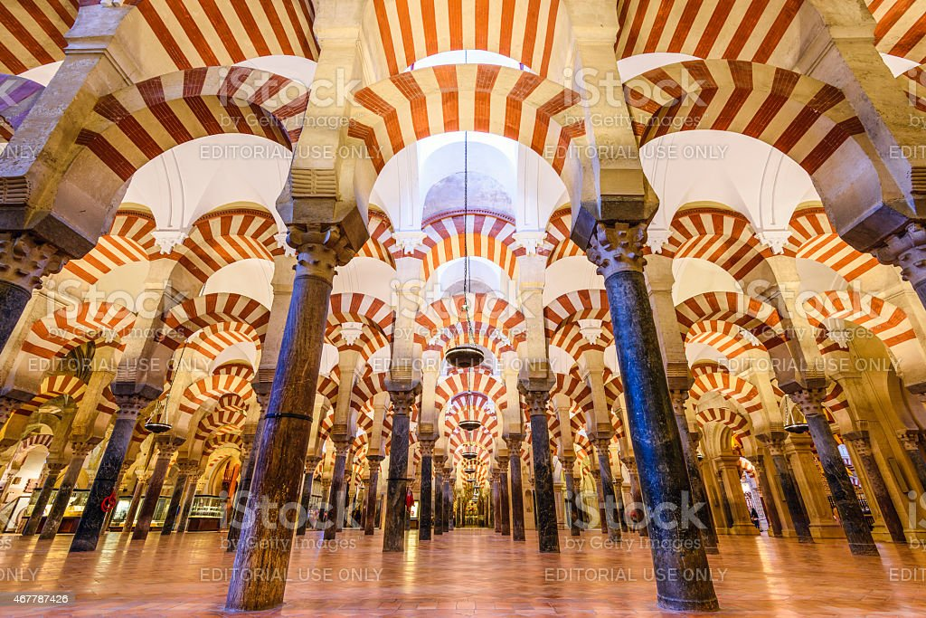 Mosque-Cathedral of Cordoba, Spain stock photo