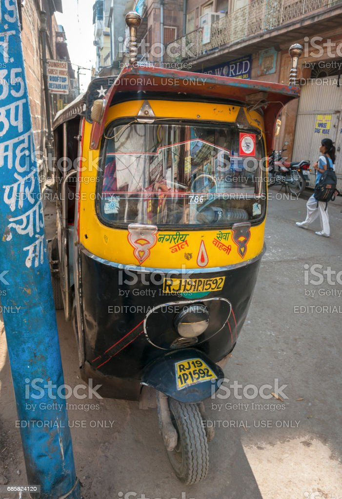 Most popular means of transport in India stock photo