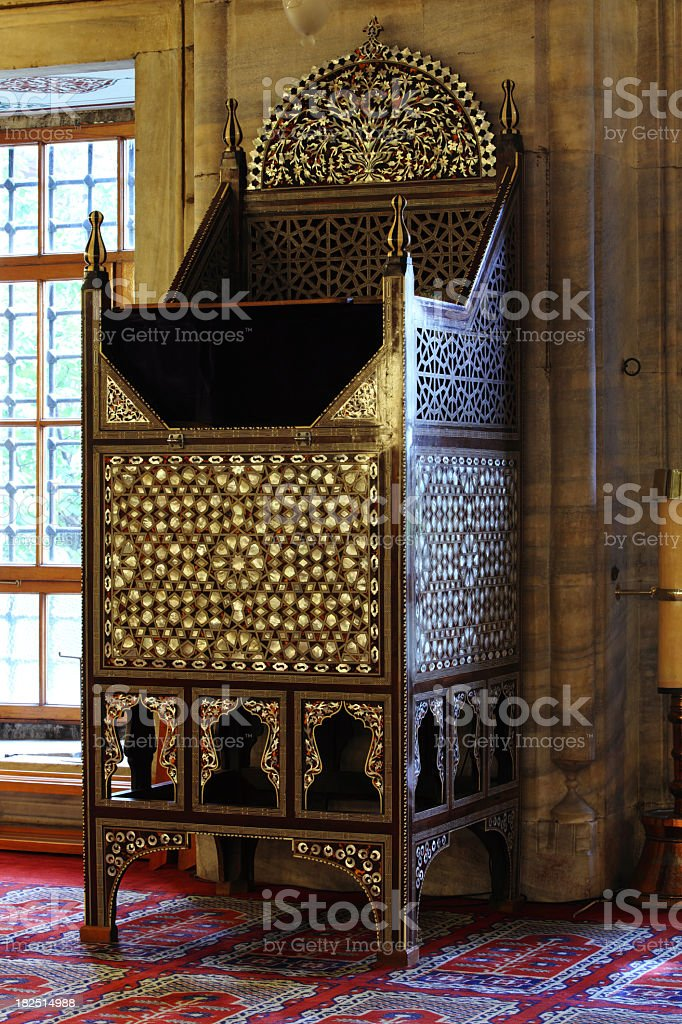 Mother of Pearl Art Geometric Pattern Elevated Pulpit Podium stock photo
