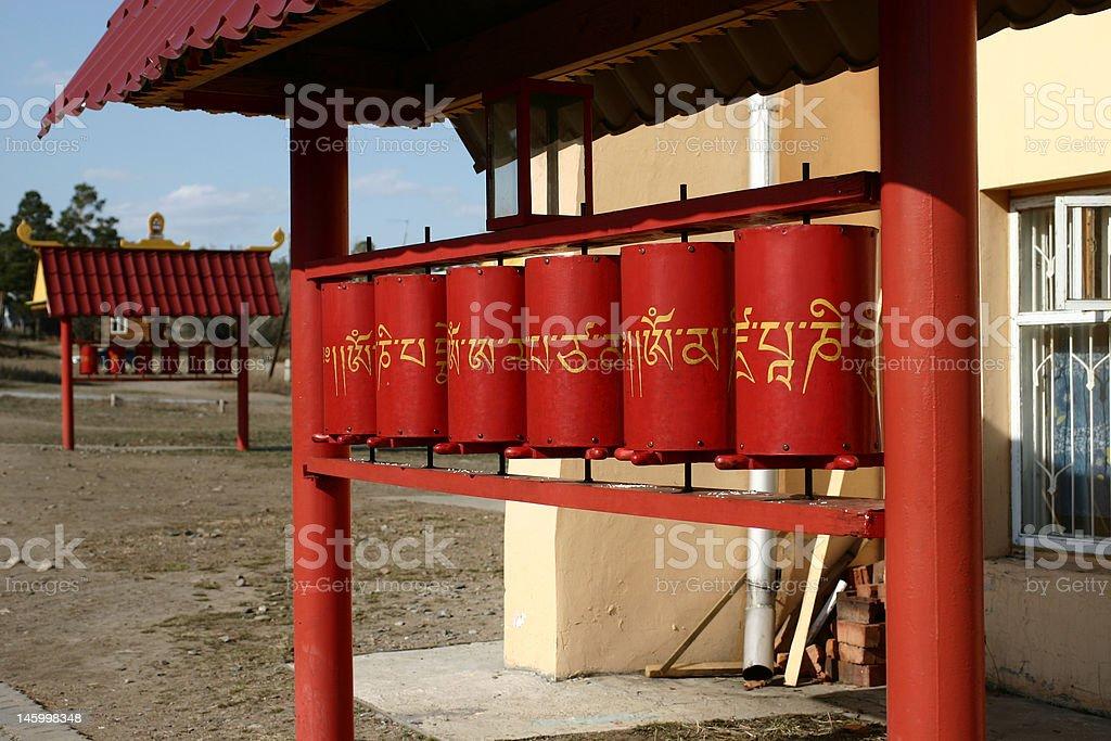 moulin à prière stock photo