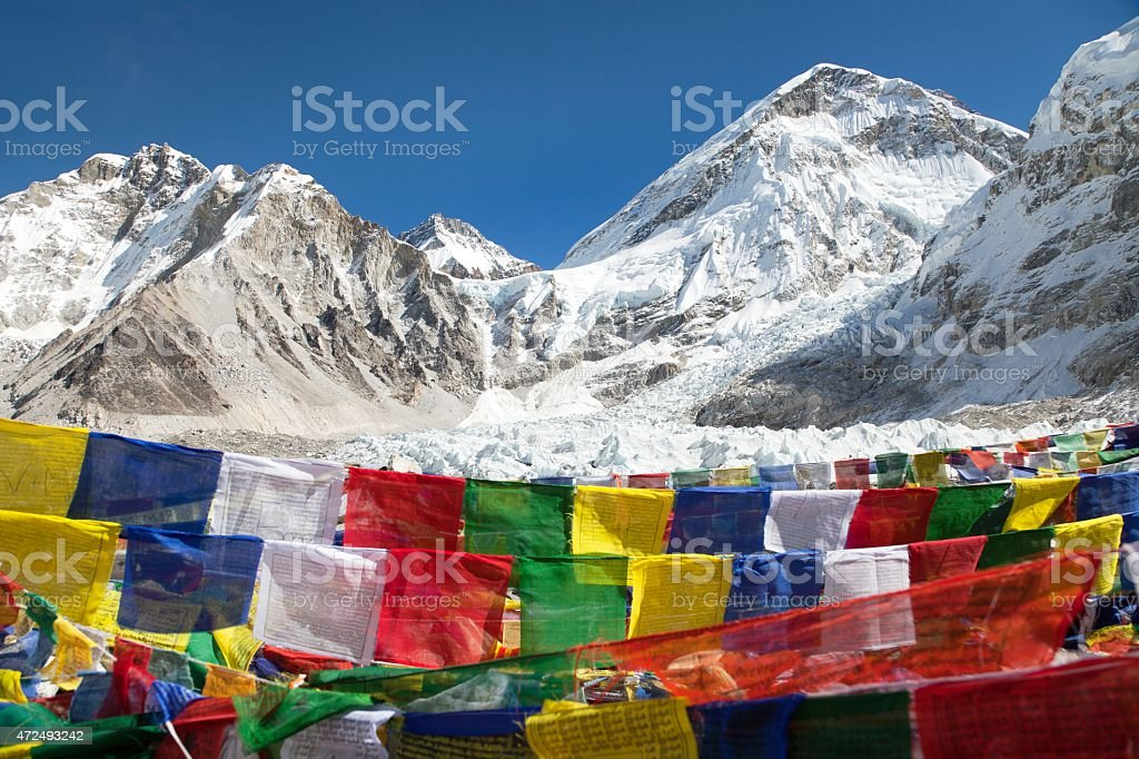 Mount Everest base camp stock photo