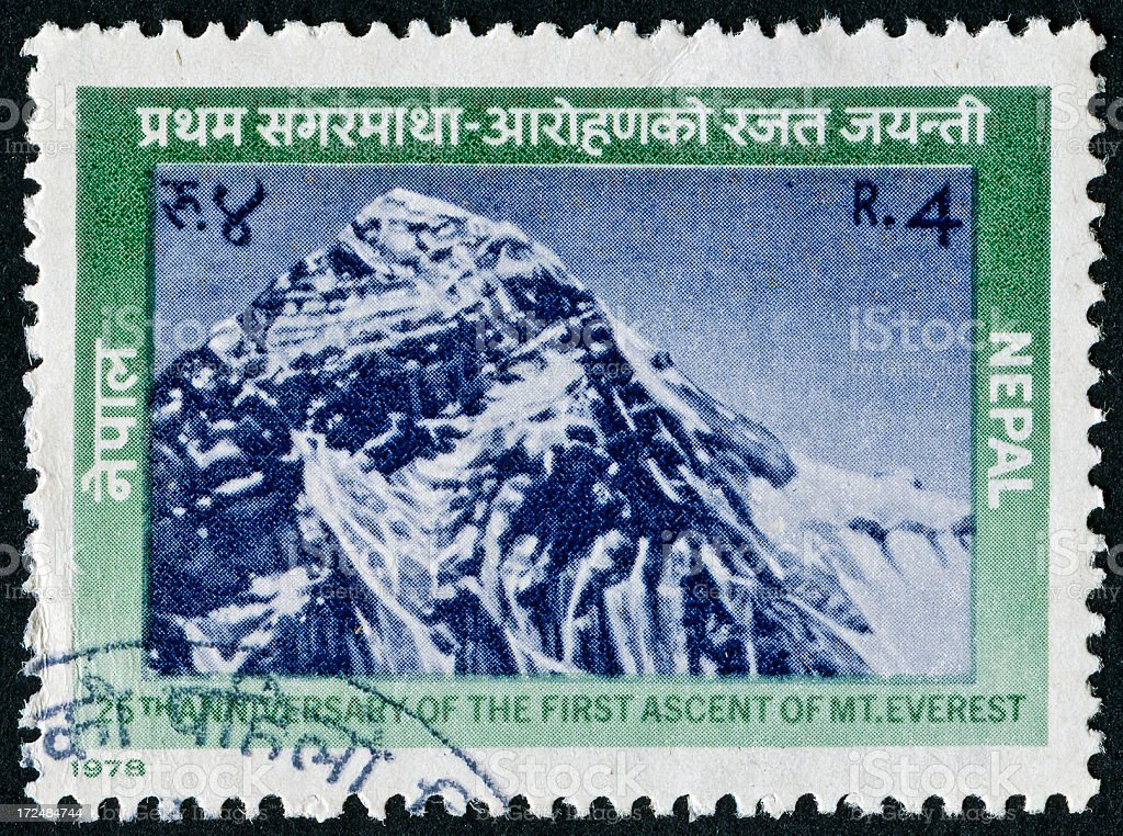 Mount Everest Stamp royalty-free stock photo