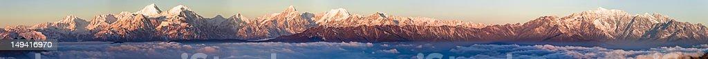 Mount Gongga stock photo